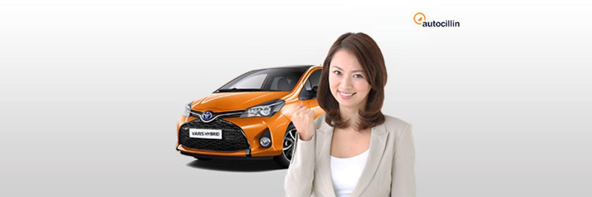 Prosedur Pengajuan Premi Asuransi Mobil dengan Cepat