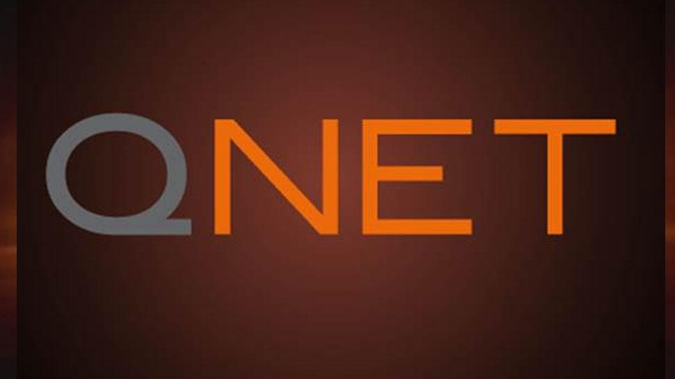 Cara Kerja Qnet Sebagai Perusahaan MLM Legal
